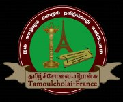 ASSOCIATION TAMOULCHOLAI